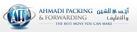 Moving company Ahmadi Packing & Forwarding