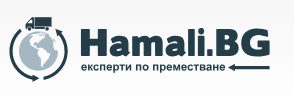 Moving company Hamali.BG