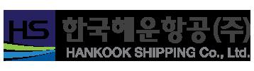 Moving company Hankook Shipping